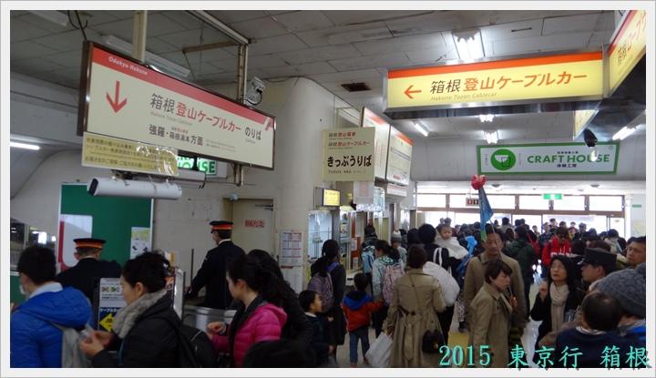 20150322東京DSC07887-014.JPG