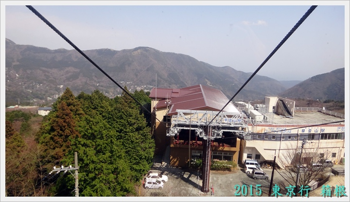 20150322東京DSC07902-019.JPG