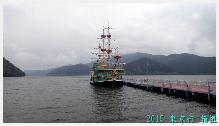 20150322東京DSC07952-027.JPG