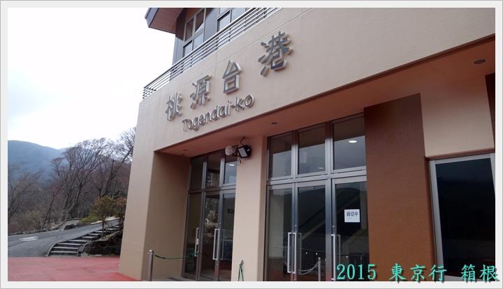 20150322東京DSC07955-029.JPG