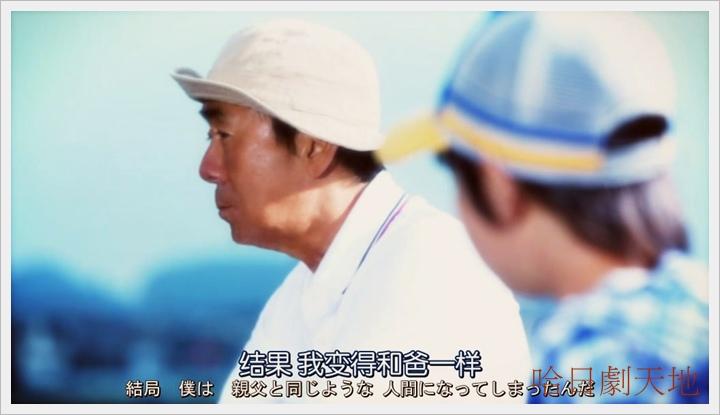 日劇歡迎來我家 (24).JPG