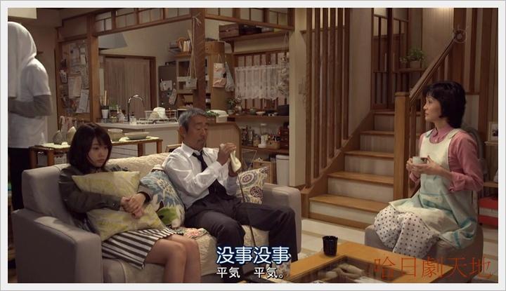 日劇歡迎來我家 (41).JPG