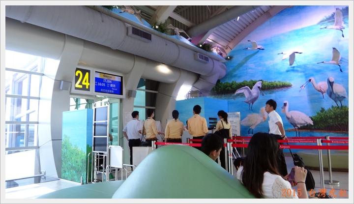 台灣虎航搭乘感想006.JPG