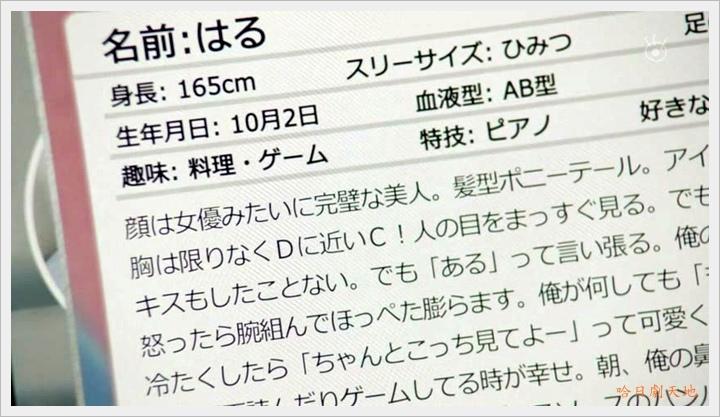 妄想女友009.JPG