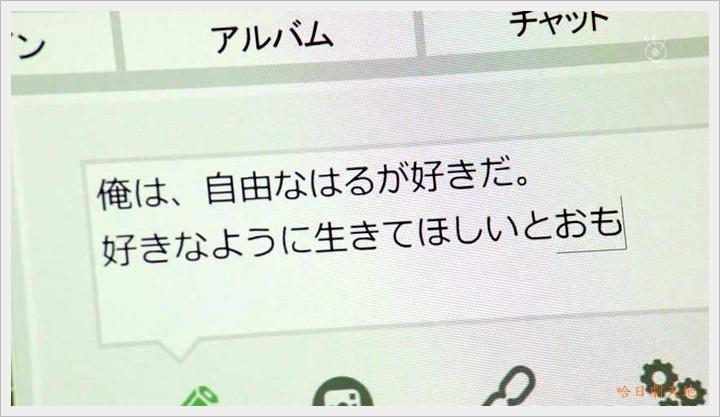 妄想女友027.JPG