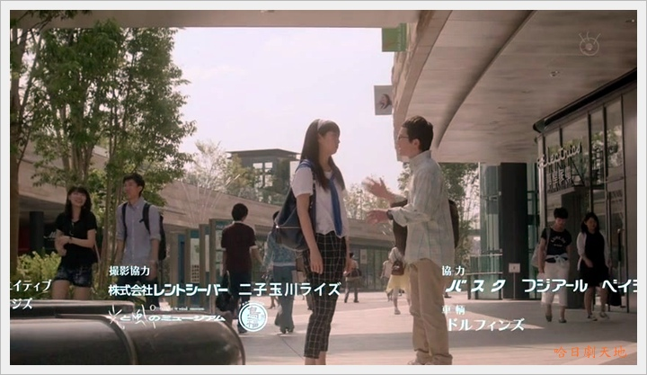 妄想女友036.JPG