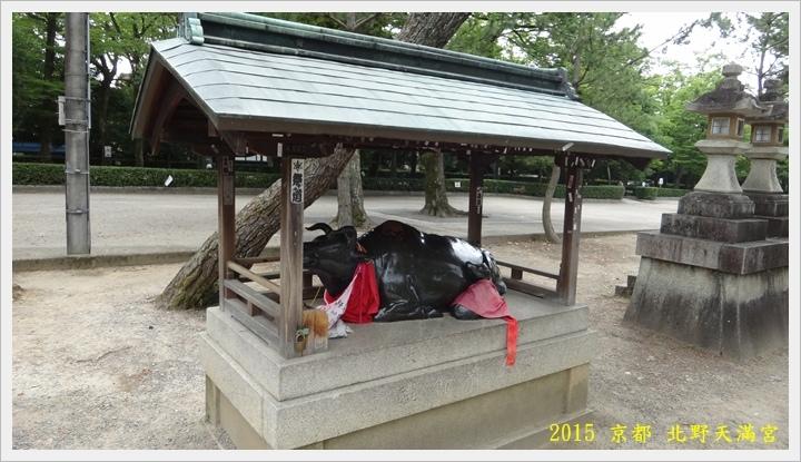 北野天滿宮003.JPG