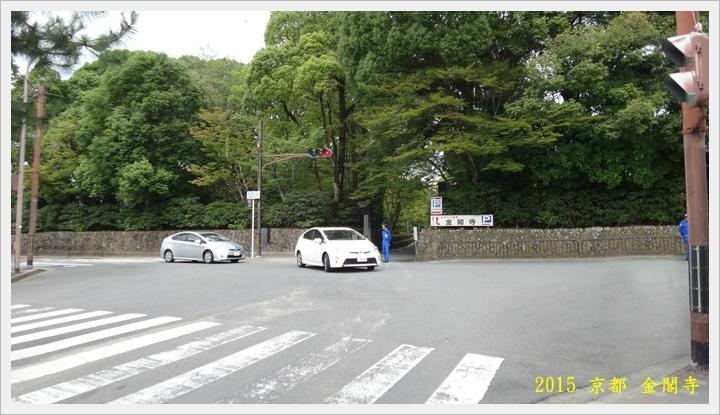 金閣寺001.JPG