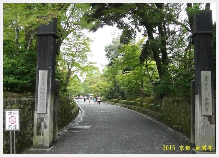 金閣寺002.JPG