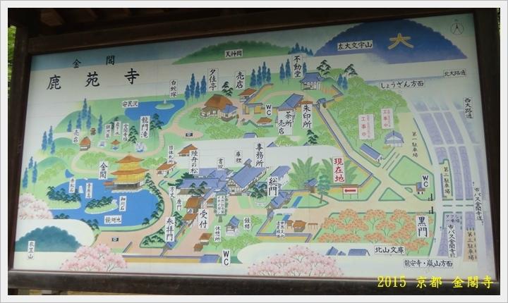 金閣寺004.JPG