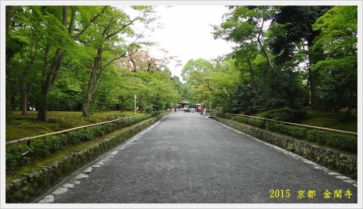 金閣寺003.JPG