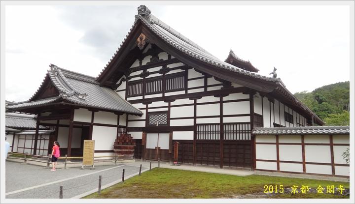 金閣寺008.JPG