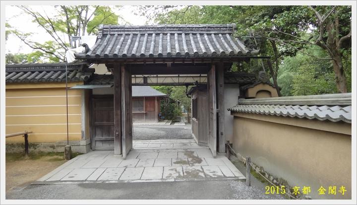 金閣寺013.JPG