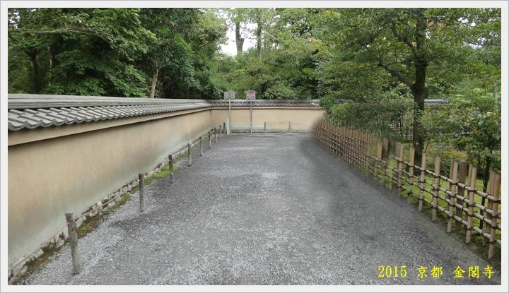 金閣寺012.JPG