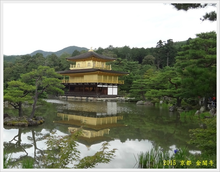 金閣寺015.JPG
