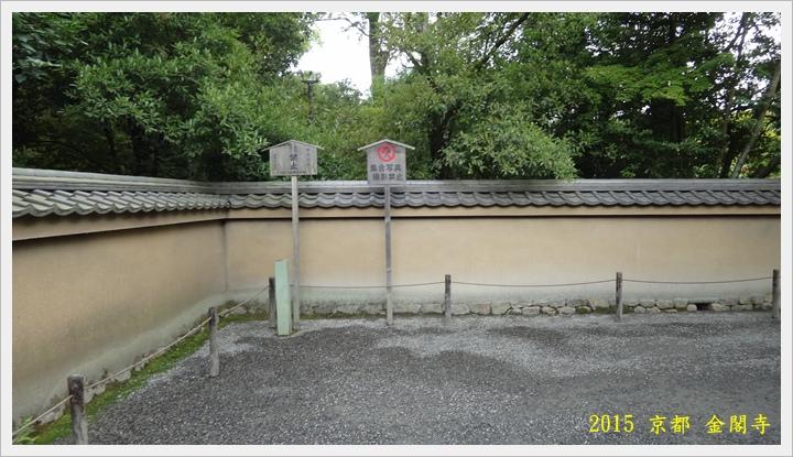 金閣寺014.JPG