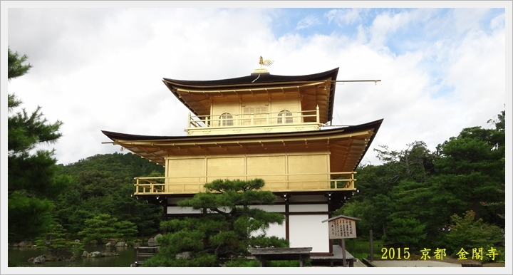 金閣寺017.JPG