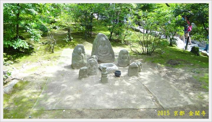 金閣寺027.JPG