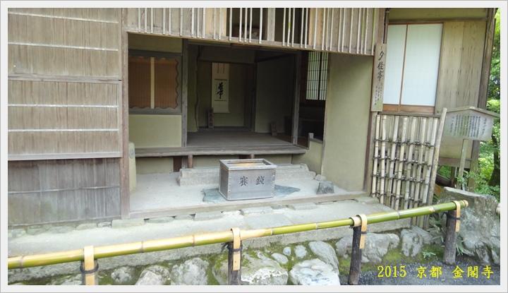金閣寺030.JPG