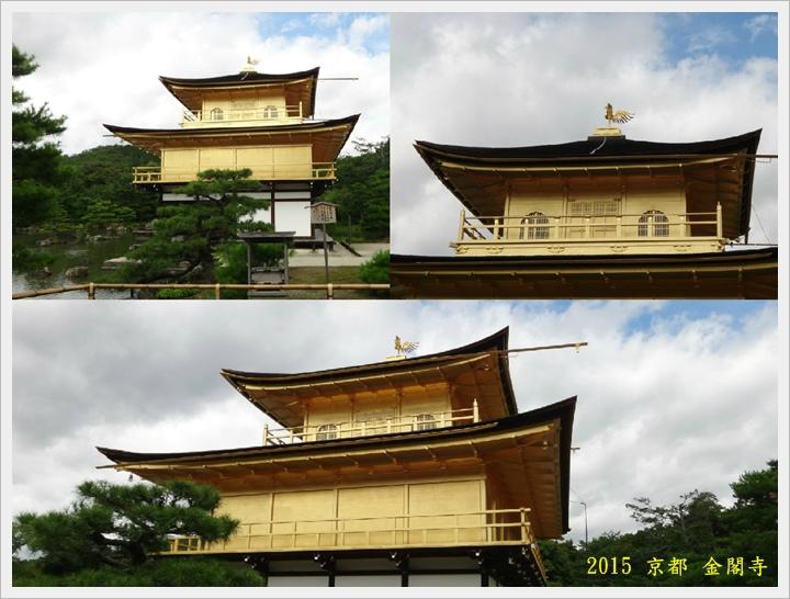 金閣寺039.jpg