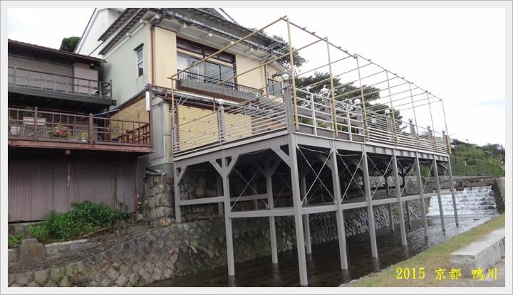 京都鴨川015.JPG