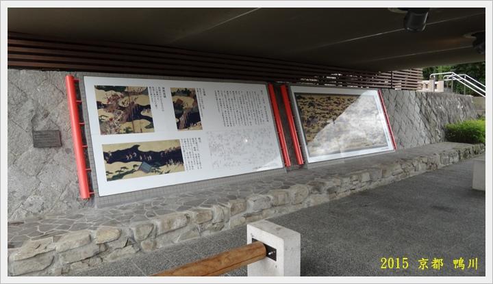 京都鴨川018.JPG