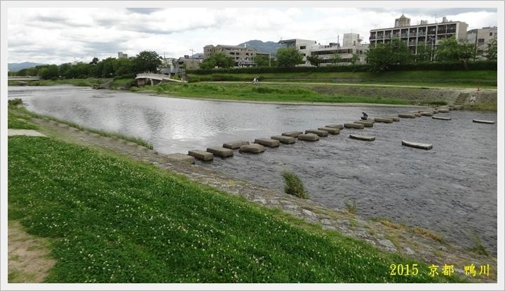 京都鴨川023.JPG