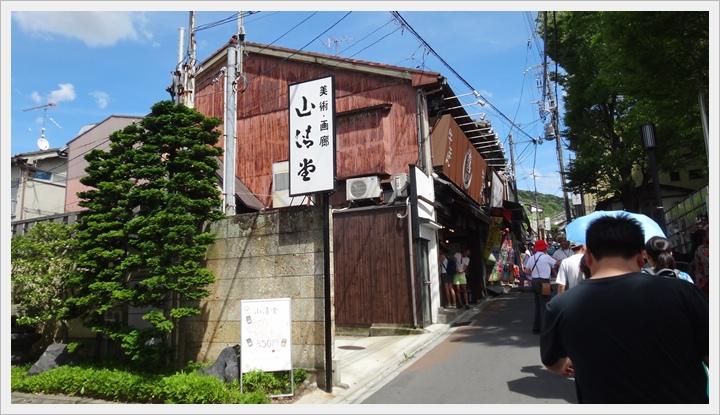 2015年日本京都-清水寺002.JPG