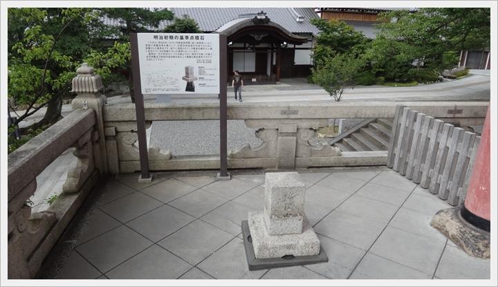 2015年日本京都-清水寺007.JPG