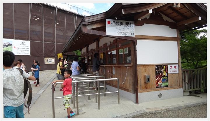 2015年日本京都-清水寺017.JPG