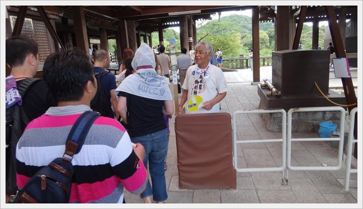 2015年日本京都-清水寺023.JPG