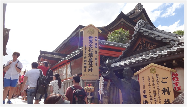 2015年日本京都-清水寺040.JPG