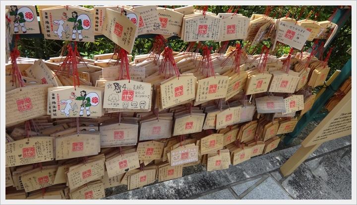 2015年日本京都-清水寺041.JPG