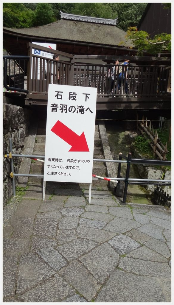 2015年日本京都-清水寺044.JPG