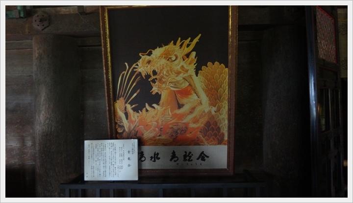 2015年日本京都-清水寺052.JPG