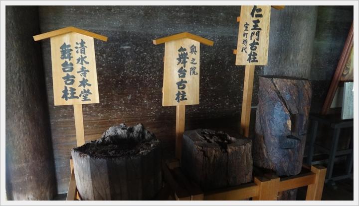 2015年日本京都-清水寺053.JPG