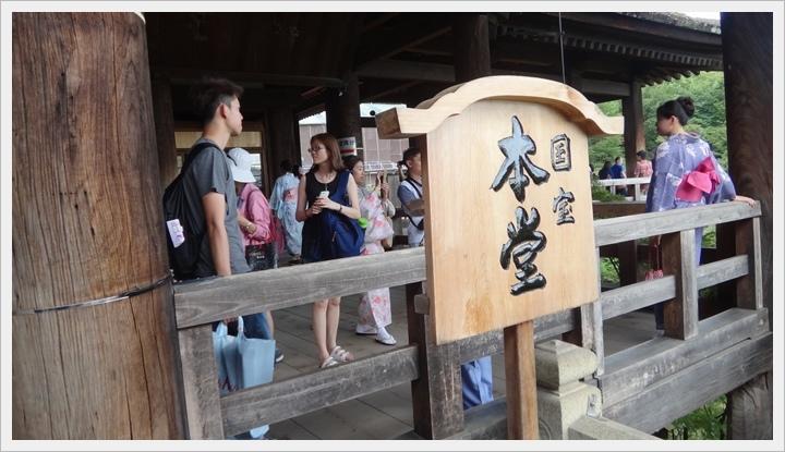 2015年日本京都-清水寺057.JPG
