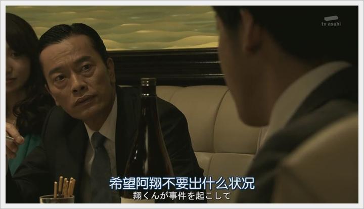 2015夏季日劇-民王003.JPG