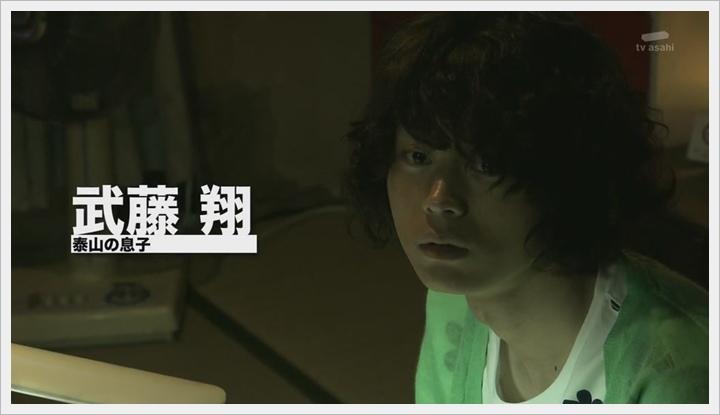2015夏季日劇-民王004.JPG