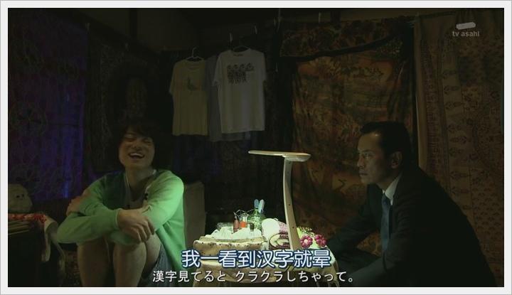 2015夏季日劇-民王006.JPG
