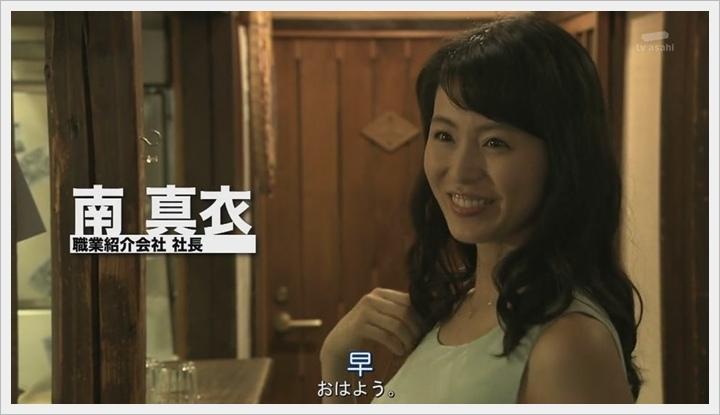 2015夏季日劇-民王008.JPG