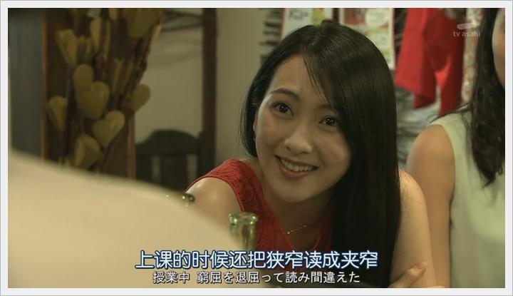 2015夏季日劇-民王016.JPG