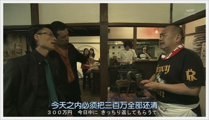 2015夏季日劇-民王018.JPG