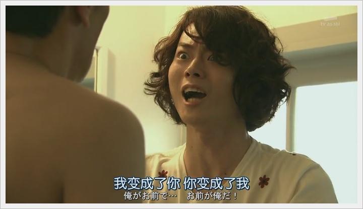 2015夏季日劇-民王034.JPG