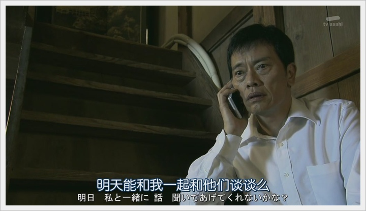 2015夏季日劇-民王040.JPG
