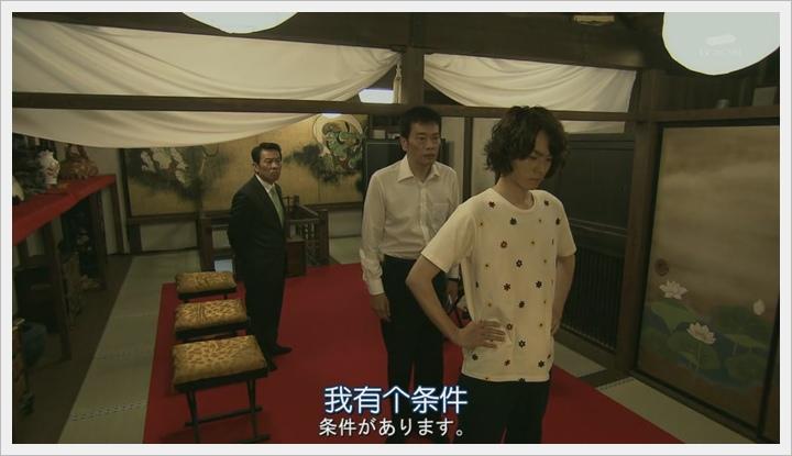 2015夏季日劇-民王041.JPG