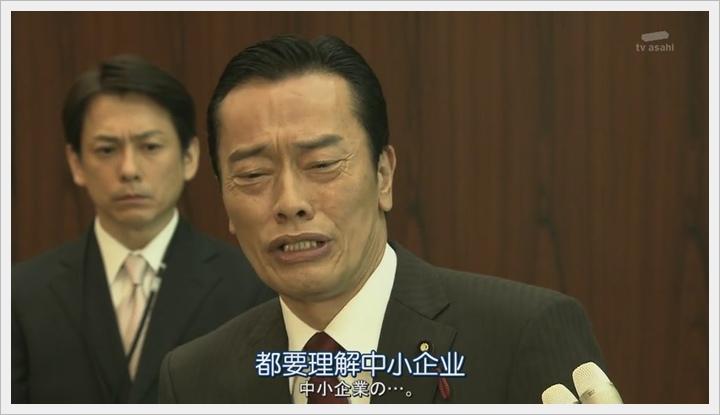 2015夏季日劇-民王058.JPG