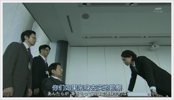 2015夏季日劇-民王069.JPG
