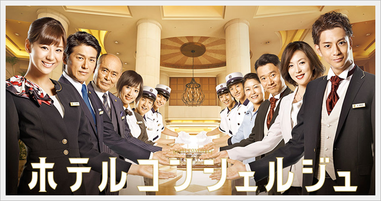 hotel_2015.PNG