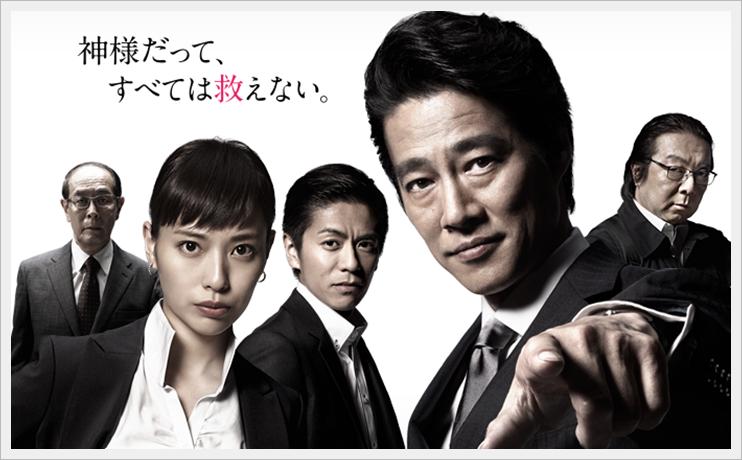 risk_no_kamisama.PNG